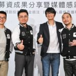 LeSports Innovation Fund Injects $23M In Taiwan's 17 Media