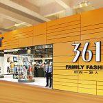 China's 361 Degrees Closes 464 Stores