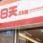 Suning Makes Strategic Investment In Campus E-Commerce Firm 8Day Online