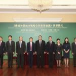 Alibaba Partners With Macau To Drive Smart City Projects