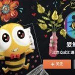 Chinese Neighborhood Store Huimin Acquires Sequoia-Backed Beequick