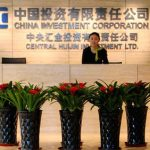 China Investment Corp Reports Negative 2.96% Return For 2015
