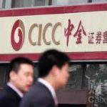 CICC In Merger Talk With China Central Huijin's Brokerage Unit