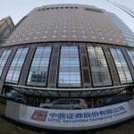 China Saw Investment Banking Revenue Up 27% While Major Countries Decline