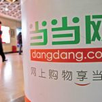 Dangdang Receives Revised Lower Offer From Management