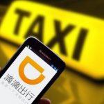 China Tech Digest: Didi Chuxing Raises $1.6B Before IPO; Tsinghua University Established School of Integrated Circuits
