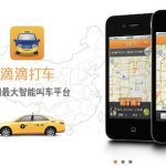 Didi Chuxing Announces Close Of $4.5B New Funding Round