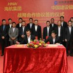 HNA Group And China Construction Bank To Launch $3B Industry Fund