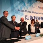 China And Israel To Invest $10M To Establish Three AI Centers
