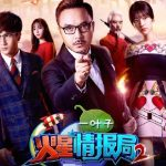 Yunfeng Leads $29M Round In Chinese Video Content Producer Yinhekuyu Media