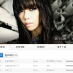 Shanghai Media Group Leads $108M Round In NetEase's Music Unit