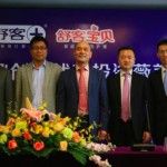 Orchid Asia Joins Series B Round In China's Weimeizi