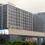 LeEco To Buy Beijing Property Project For $455M