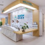 Qiming, Legend Lead $14M Series B Round In Chinese Clinic Operator QSICM
