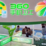 Qihoo 360's $9.3B Go-Private Deal Approved By Shareholders