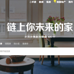 Sunac China Acquires 6.5% Of Online Realtor Lianjia For $375M