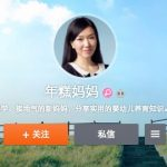 Matrix Partners Joins Financing Round In Chinese Parenting Start-Up