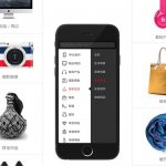HRX Asset Leads $14M Round In Used-goods Trading Platform Liequ
