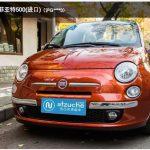 Matrix Joins $58M Round In Chinese Car Rental Platform AT Zuche