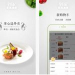 Yum China To Acquire Food Delivery Firm Daojia.Com.Cn To Drive Future Growth