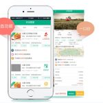 Gobi Partners Leads $7M Round In Chinese Agriculture Drone Sharing Start-Up