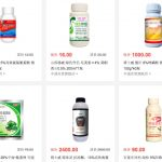 China Growth Capital Leads $29M Round In Agriculture E-commerce Firm Dafengshou