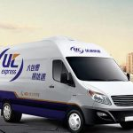 UC Express Teams Up With GLP To Establish Logistics Fund In Western China