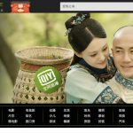 Baidu's Video Unit Qiyi Sells $1.53B Bonds To Hillhouse, IDG, Sequoia