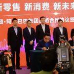 Alibaba Acquires 18% Of Supermarket Unit Of Bailian Group