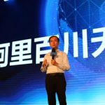 Alibaba, Ant Financial Plans $400M Investment In Didi Chuxing