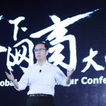 """Alibaba Prepares For The Future With Debut Of """"Five-New"""" Committee"""