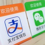 China's Alipay, Wechat Pay Record $3 Trillion In Digital Payments In 2016