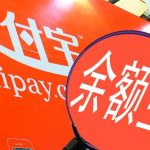 Alibaba's Yu'eBao Becomes First Chinese Fund Management Firm With Over RMB1 Trillion In Assets