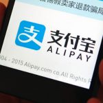 Ant Financial Partners With Chinese City To Build Cashless Society