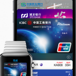 Suguo Stores Begin Supporting Apple Pay In China