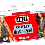 China Can Be Deadly For Foreign E-commerce Firms