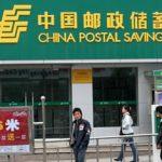Li Ka-Shing And Foundations Acquire 2.8% Of Postal Savings Bank Of China