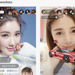Meridian Capital, Tencent Join $15M Series B+ Round In Live Video Streaming App Baobao