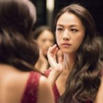 Son Of China's Richest Man Bets On Beijing-Based Anti-Aging Beauty Start-Up