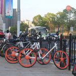 Hillhouse Joins $100M Series C Round In Mobike As Bike Sharing Battle Heats Up