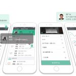 GGV Leads Funding Round In Chinese Manufacturing Data Management Firm Black Lake