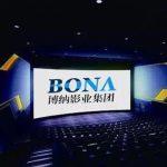 Wanda Cinema Acquires 1.87% Of Bona Film In Consolidation Push