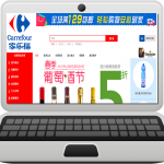 Carrefour Unveils O2O E-commerce Services In Beijing