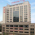 Wanda Group To Invest $10B In Chengdu To Create Healthcare Hub