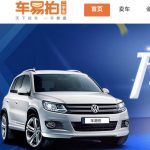 BAIC Group Reportedly Leads $45M Financing Round In Cheyipai