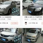 Youjin Capital Co-Leads $73M Round In Chinese Used-Car Auction Platform Chezhibao