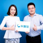 PAG Leads $100M Round In Chinese Used-Car Auction Platform Chezhibao