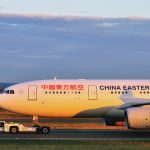 Ctrip's Latest China Investment Is Up In The Air