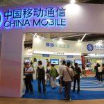 China Mobile Reports CNY62.7 Billion Net Profit For H1 2017