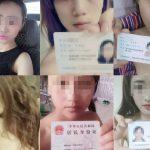 Nude Photo+IOU: China's Latest Internet Finance Craze